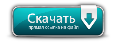 Asus M4A79XTD EVO Marvell 61xx ESATA Controller Drivers Mac