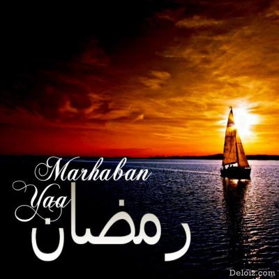 DP BBM Ramadhan Kareem 2015