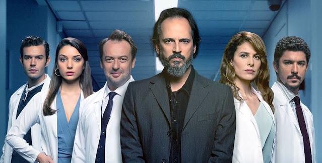 Kanal D cancela serie médicos
