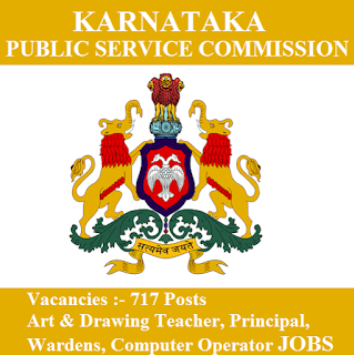 Karnataka Public Service Commissionm KPSC, freejobalert, Sarkari Naukri, KPSC Answer Key, Answer Key, kpsc logo