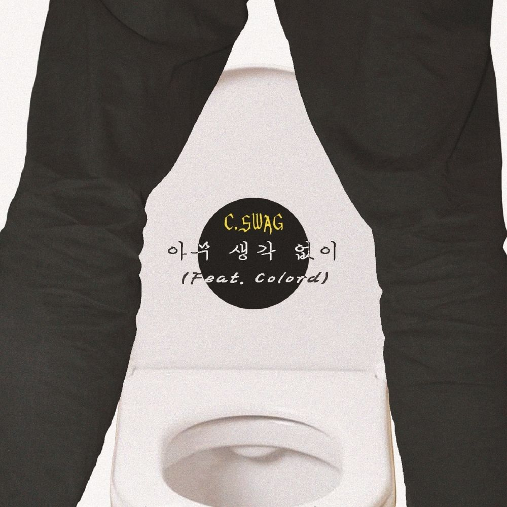 C.Swag – 아무 생각없이 (Feat. Colord) – Single