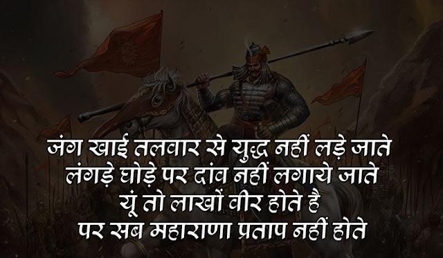 rajput warrior status