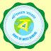 রাজ্য খাদ্য ভবনে গ্রুপ C পদে নিয়োগ করা হবে বিস্তারিত জেনে নিন