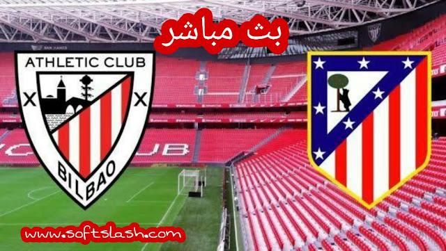 شاهد مباراة Atletico de Madrid vs Athletic de bilbao live بمختلف الجودات