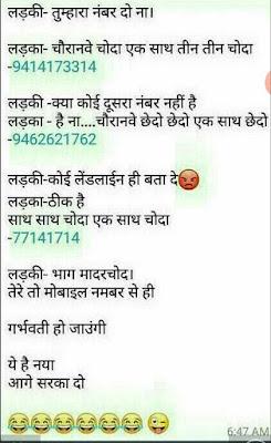 Bharat ki Ladkiya Joke of the day in hindi with pictures 2018