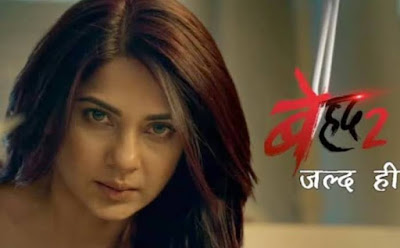 'Beyhadh 2' Wiki, Cast, Real Name, Start Date, Time, Story, Plot | AllBioWiki