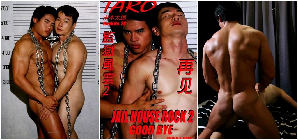 Taro 27 + Book 28 – Jail House Rock 2 – Good Bye