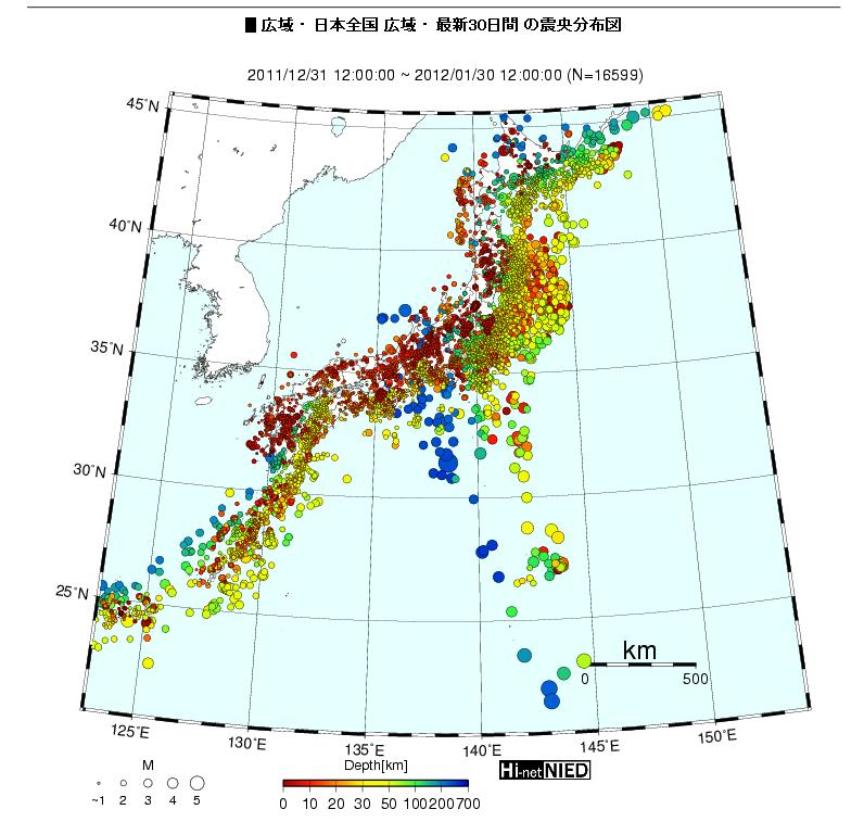 Japan Earthquake Map Today.Earthquake Map Of Japan In The 1st Month Of 2012 Exskf