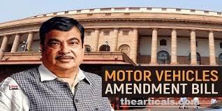 मोटर व्हीकल (संशोधन) बिल का क्या उद्देश्य है?  इसके कुछ मुख्य विशेषताएँ क्या हैं? | What is the purpose of the Motor Vehicle (Amendment) Bill? What are some of its main features?