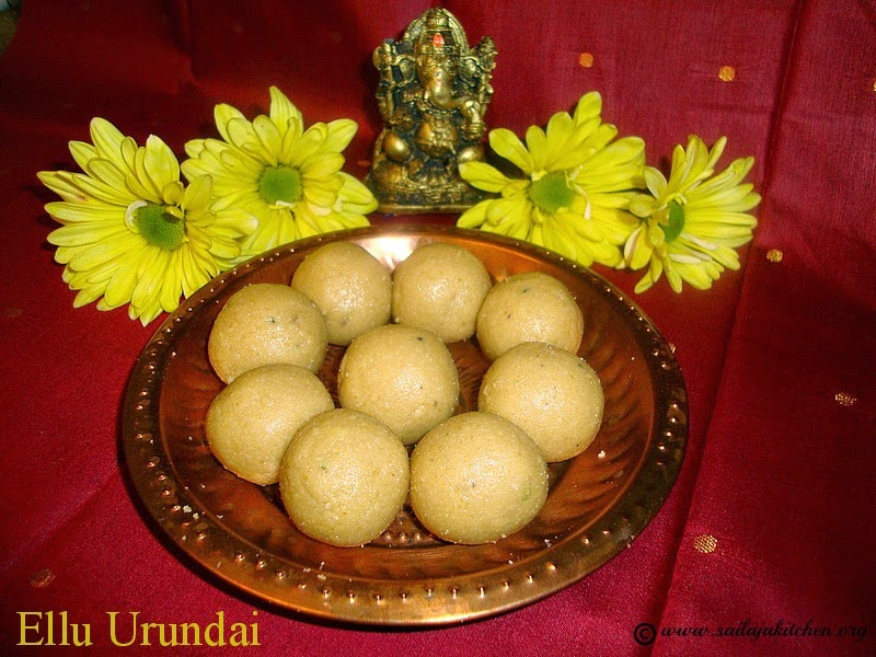 images for Ellu Urundai Recipe / Sesame Ladoo Recipe / Til Laddo Recipe /  Sesame Jaggery Balls