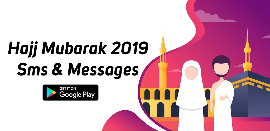 Hajj Wishes 2019 | Best Messages, Quotes and Greetings,