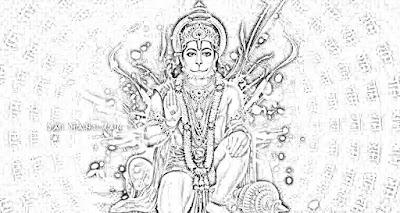 panchmukhi hanuman kavach pdf in marathi