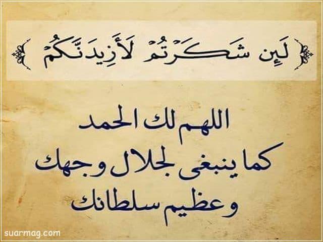 بوستات دينيه رائعه مكتوبه 15   religious written posts 15