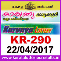 Karunya lottery kr 290, Karunya lottery 22 4 2017, kerala lottery 22 4 2017, kerala lottery result 22 4 2017, kerala lottery result 22 04 2017, kerala lottery result karunya, karunya lottery result today, karunya lottery kr 290, keralalotteriesresults.in-22-04-2017-kr-290-Karunya-lottery-result-today-kerala-lottery-results, kerala lottery result, kerala lottery, kerala lottery result today, kerala government, result, gov.in, picture, image, images, pics, pictures