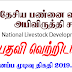National Livestock Development Board