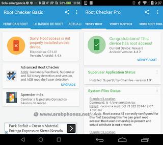 التأكد من صلاحيات الروت على أي جهاز أندرويد Android