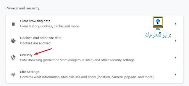"""كيفية تمكين """"الحماية المحسنة"""" في متصفح جوجل كروم"""