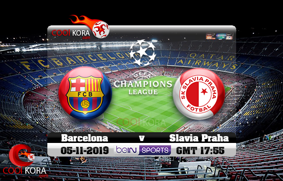 مشاهدة مباراة برشلونة وسلافيا براغ اليوم 5-11-2019 في دوري أبطال أوروبا