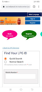 How To Find Indane Gas LPG ID Number Online