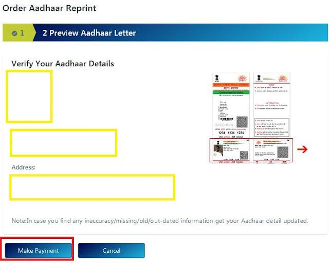 खोया हुआ आधार कार्ड कैसे निकाले, Khoya hua aadhar card kaise nikale online