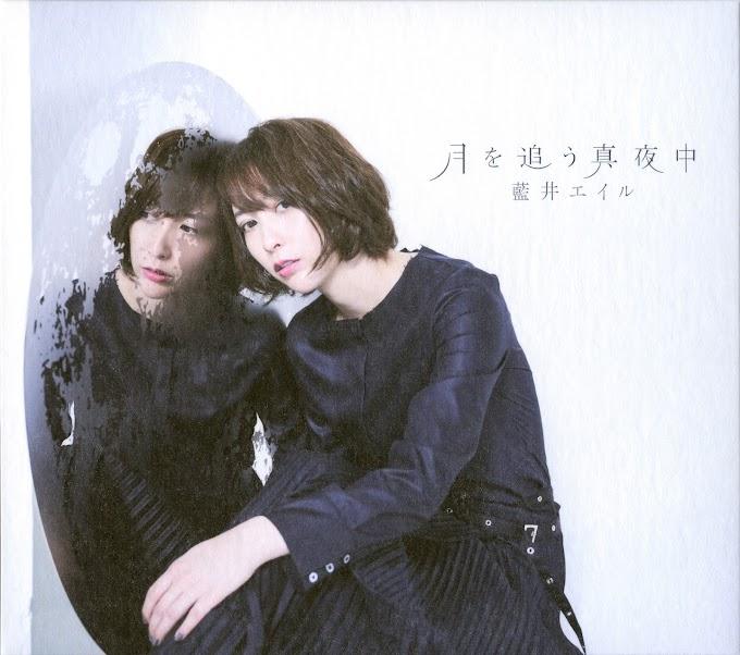 Download  Eir Aoi 16th Single - Tsuki o Ou Mayonaka