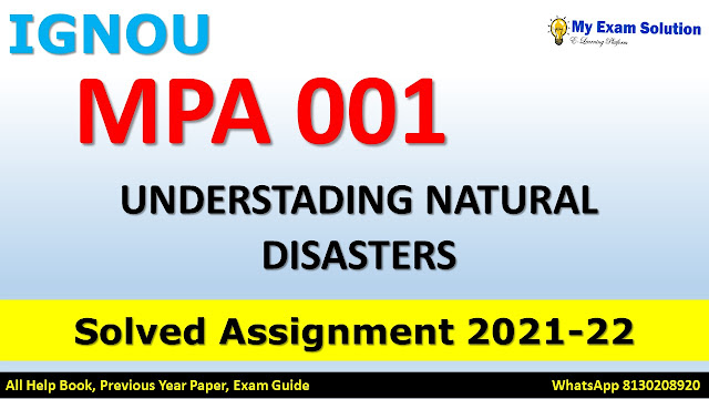 MPA 001 Solved Assignment 2021-22