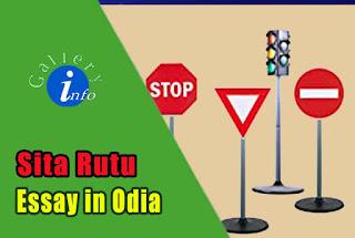 Sita Rutu Essay in Odia