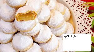كحك العيد الدايب الناعم بكل تكاته واسراره ـ تحضيرات وتجهيزات العيد