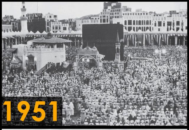 Kaabah 1951, Baitullah,