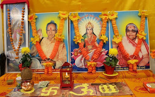 Ek Tumhi Aadhar Sadguru Ek Tumhi Aadhar - Bhakti Geet | एक तुम्ही आधार सद्गुरु - भक्ति गीत | Gyansagar ( ज्ञानसागर )
