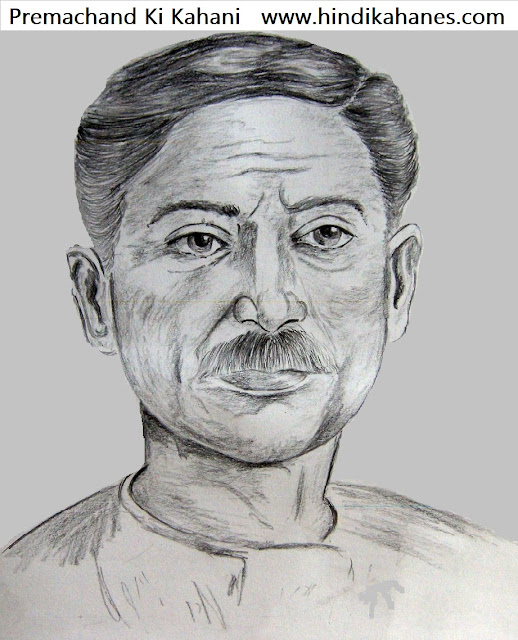 Quotes on the right of Premchand