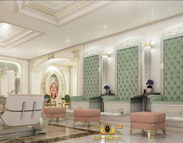 مجلس نساء سعودي