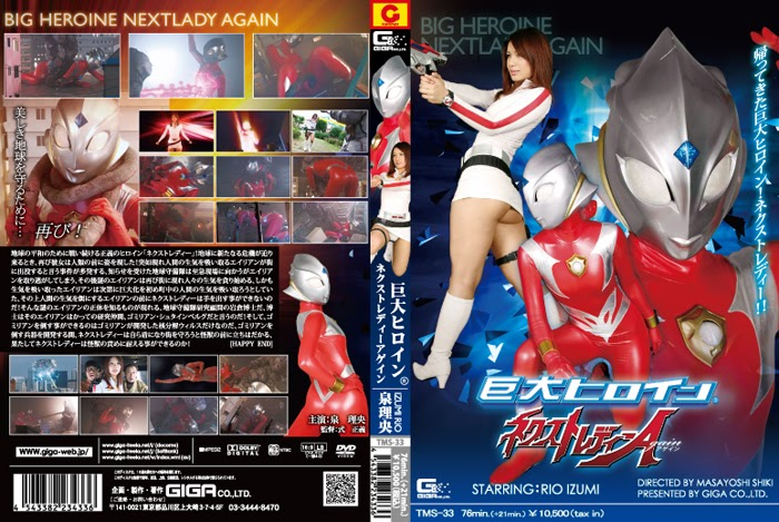 TMS-33 Large Heroine Subsequent Girl Lagi