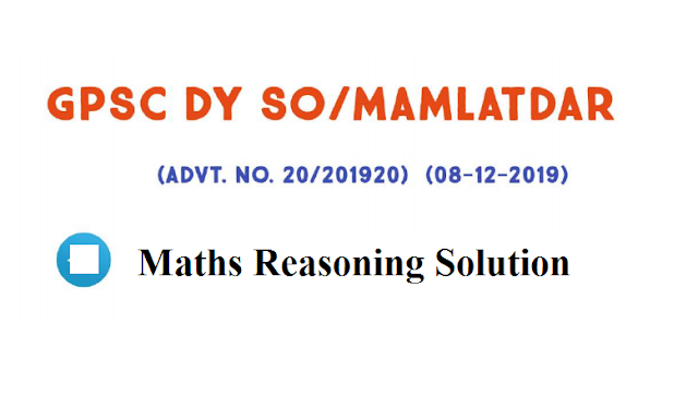 Dyso Deputy Mamlatdar Question Paper (08/12/19), Paper Solution, Provisional  Answer Key