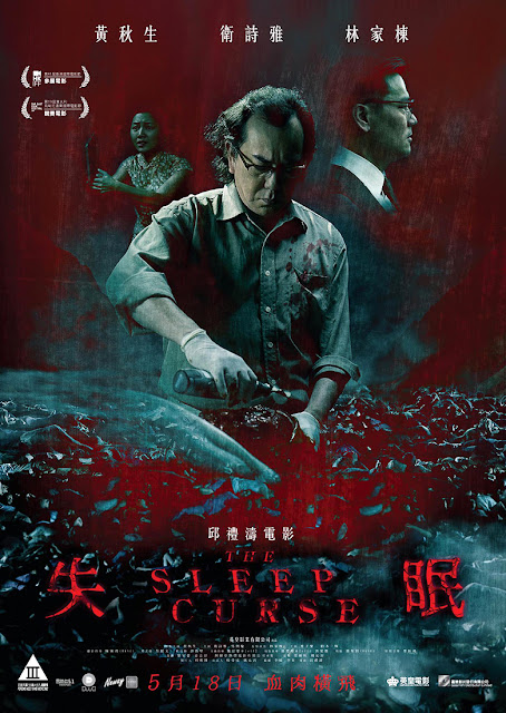 The Sleep Curse (2017) Subtitle Indonesia BluRay 1080p [Google Drive]