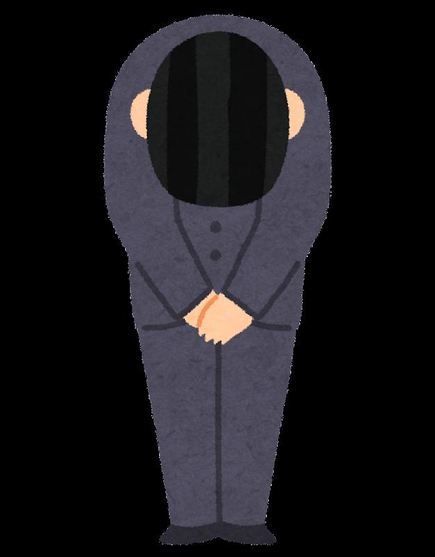 ojigi_fukai.png (626Ã800)