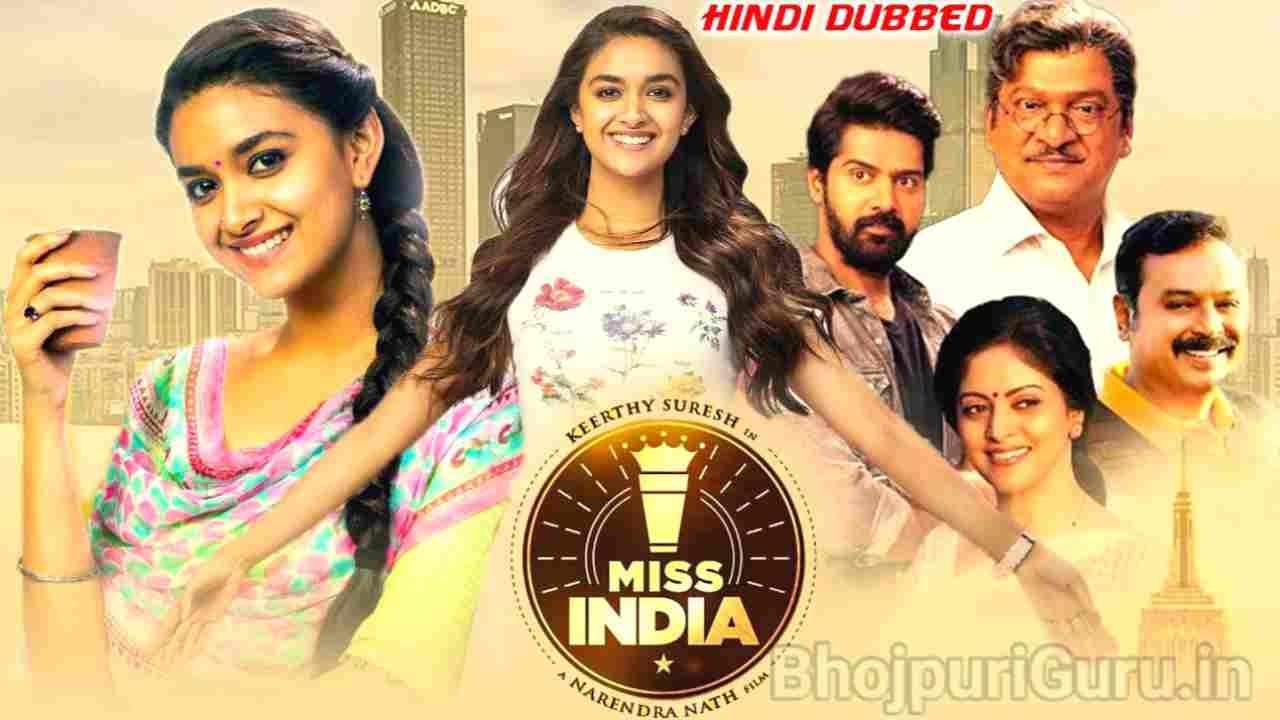 Miss India South Movie Hindi Dubbed Release Date | Keerthy Suresh - Bhojpuri Guru