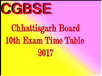 CGBSE 10th Time Table 2017