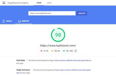 قياس سرعة المواقع