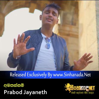 Amathannam - Prabod Jayaneth