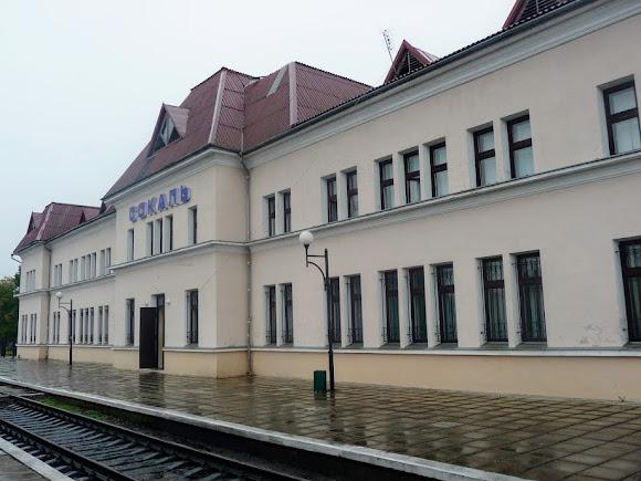 Станция Сокаль