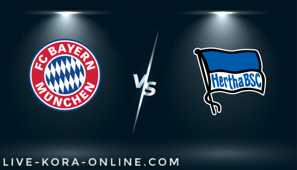 مشاهدة مباراة هيرتا برلين و وبايرن ميونخ بث مباشر اليوم بتاريخ 05-02-2021 في الدوري الالماني