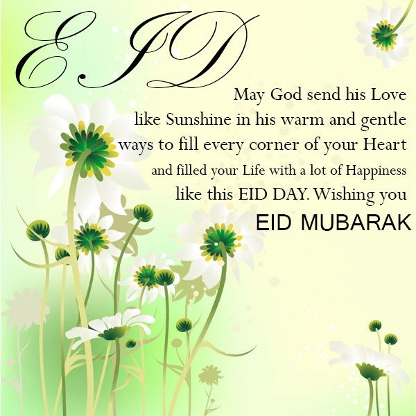 Eid-Ul-Fitr SMS in English 2017