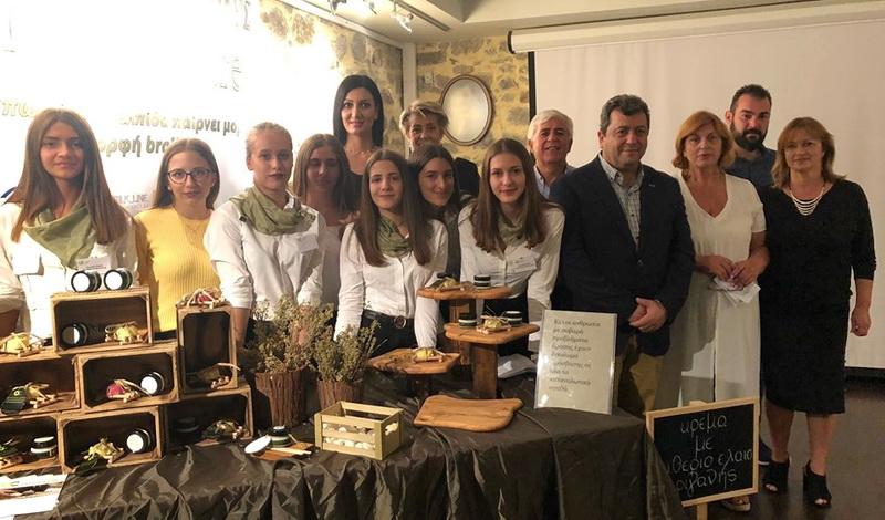 Μαθητές του 2ου Λυκείου Αλεξανδρούπολης παρουσίασαν στη Σαμοθράκη την εικονική επιχείρηση Oregano Care