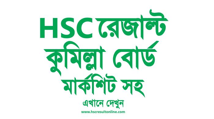 HSC result 2019 Comilla Board marksheet download - HSC