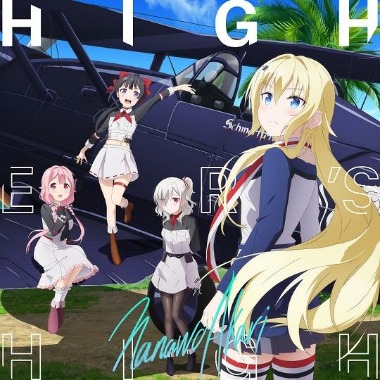 ナナヲアカリ - Higher's High [2020.10.21+MP3+RAR]