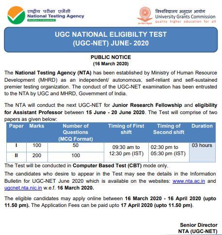 image : NTA UGC NET June 2020 Notification & Exam Schedule @ cbse-net.in