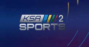 مشاهدة قناة KSA SPORT 2 بث مباشر كورة اون لاين بدون تقطيع مجانا