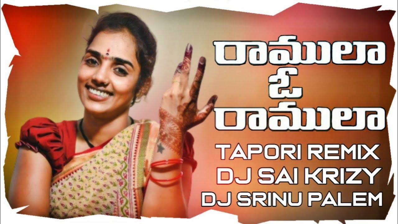 Ramula O Ramula 2019 Telugu Folk DJ Song [ Tapori Remix ] Mix Master DJ Sai KrizY & DJ Srinu Palem(www.newdjsworld.in)3:40