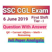 SSC CGL Exam 6 June 2019 First Shift (Tier - 1) Full Paper Analysis with Answer